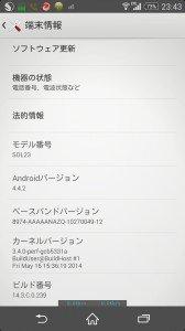 Screenshot_2014-08-07-23-43-13