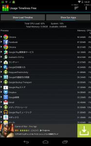 Screenshot_2014-08-10-14-31-09
