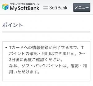 スクリーンショット 2014-08-11 1.41.40