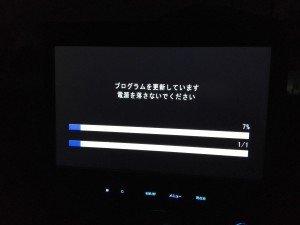 th_2014-09-02 22.21.50