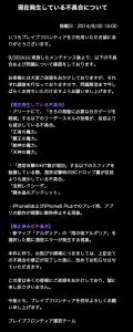 スクリーンショット 2014-10-01 1.29.15