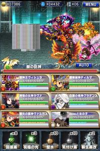 スクリーンショット 2014-10-01 1.31.05