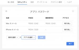スクリーンショット 2014-10-19 13.31.56