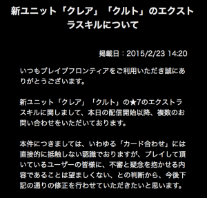 スクリーンショット 2015-02-24 1.31.36