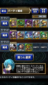 2015-02-21 14.34.24