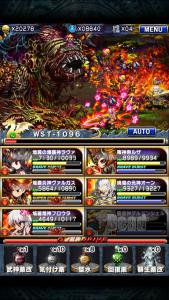 2015-06-08 21.39.18