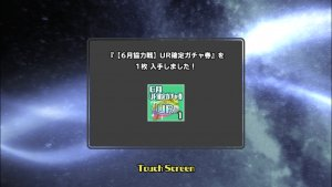 2015-06-29 23.47.48