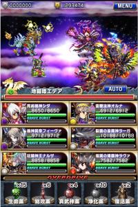 スクリーンショット 2015-06-19 2.54.14