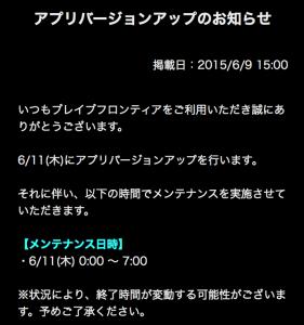 スクリーンショット 2015-06-11 2.23.26