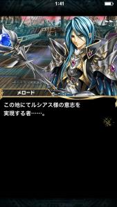 2015-07-03 01.41.25