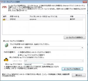 スクリーンショット 2015-07-27 0.29.40