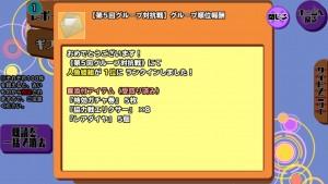 th_2015-09-18 01.12.22