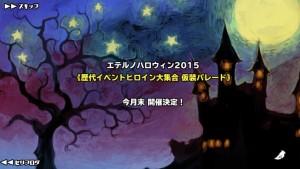 th_2015-10-07 02.24.16