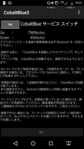 Screenshot_2016-02-14-19-31-17