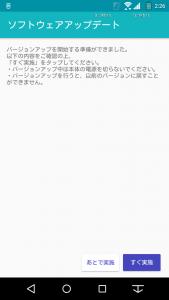 Screenshot_2016-06-08-02-26-05