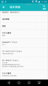 Screenshot_2016-06-08-02-26-35