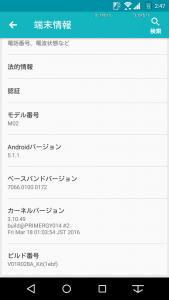 Screenshot_2016-06-08-02-47-06