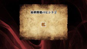 th_IMG_0825 (1)